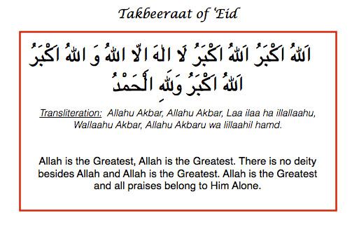 What is the Meaning and Significance of Eid Takbir?